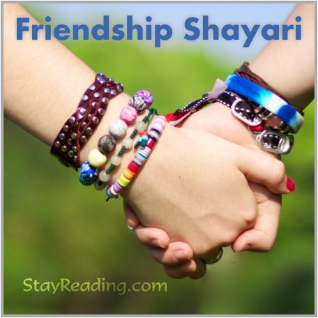 Friendship shayri by StayReading