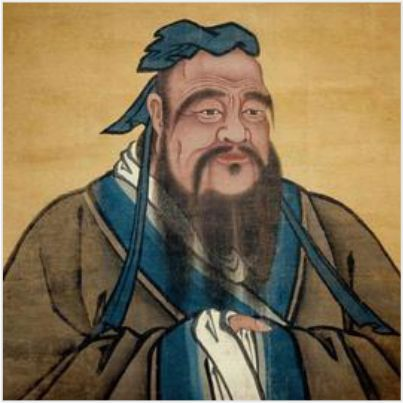 51-Confucious-stayreading