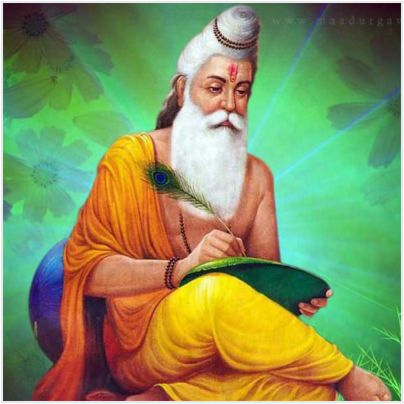 237-maharshi valmiki biography in hindi-stayreading