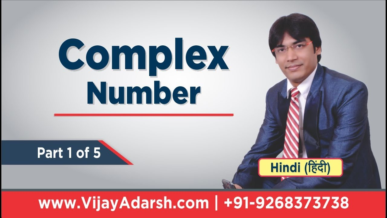 complex number-stayreading