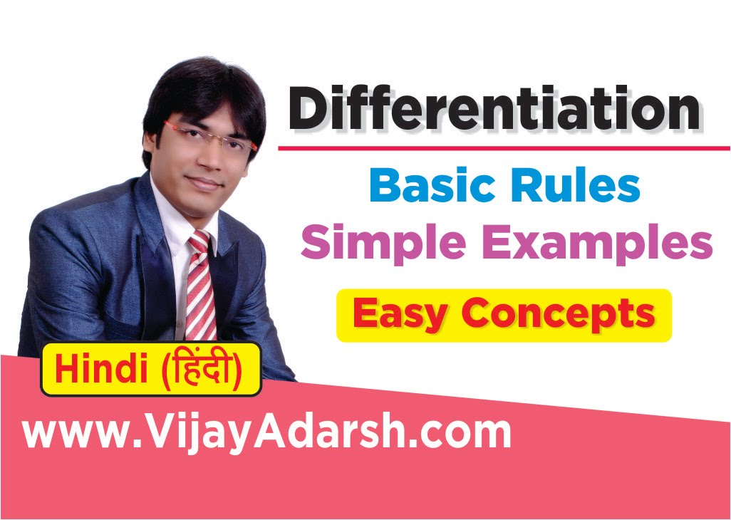 differentiation-stayreading