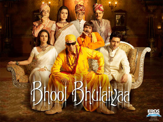 bhool bhulaiya-stayreading