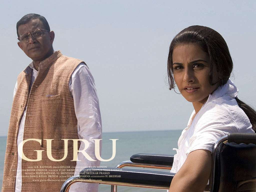 guru movie-stayreading