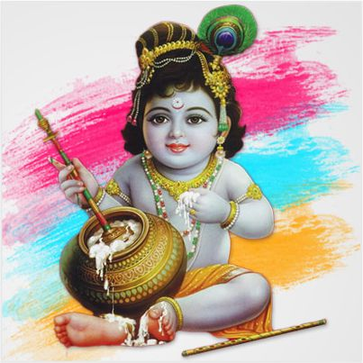 jai shree krishna-stayreading