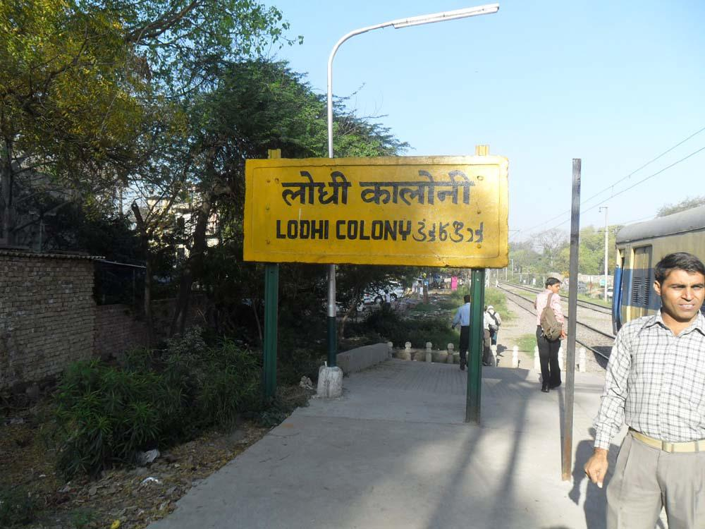 lodhi colony station-stayreading