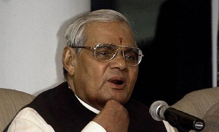 speech of atal ji-stayreading
