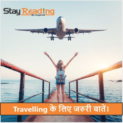 travelling-stayreading