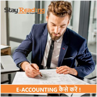 E-accounting -stayreading