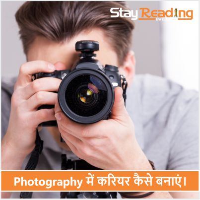 PHOTOGRAPHER-stayreading