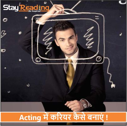 acting-stayreading