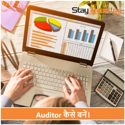 auditor-stayreading