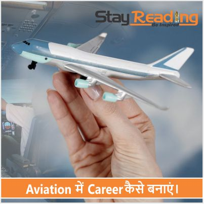 aviation-stayreading