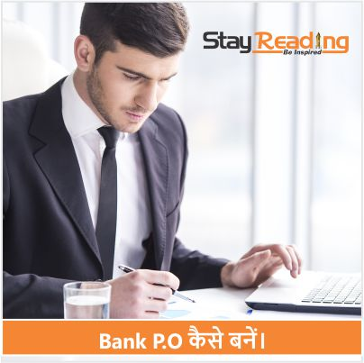 bank po-stayreading