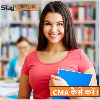cma-stayreading