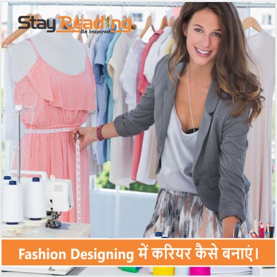 Fashion Designer Salary In India Archives Stayreading