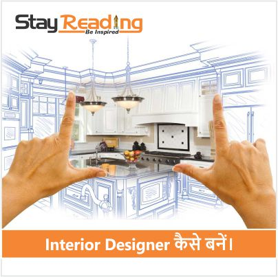 interior designer-stayreading