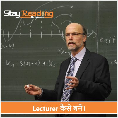 lecturer-stayreading