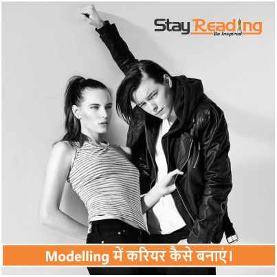 modelling career-stayreading