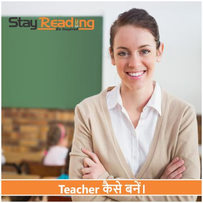 teacher-stayreading